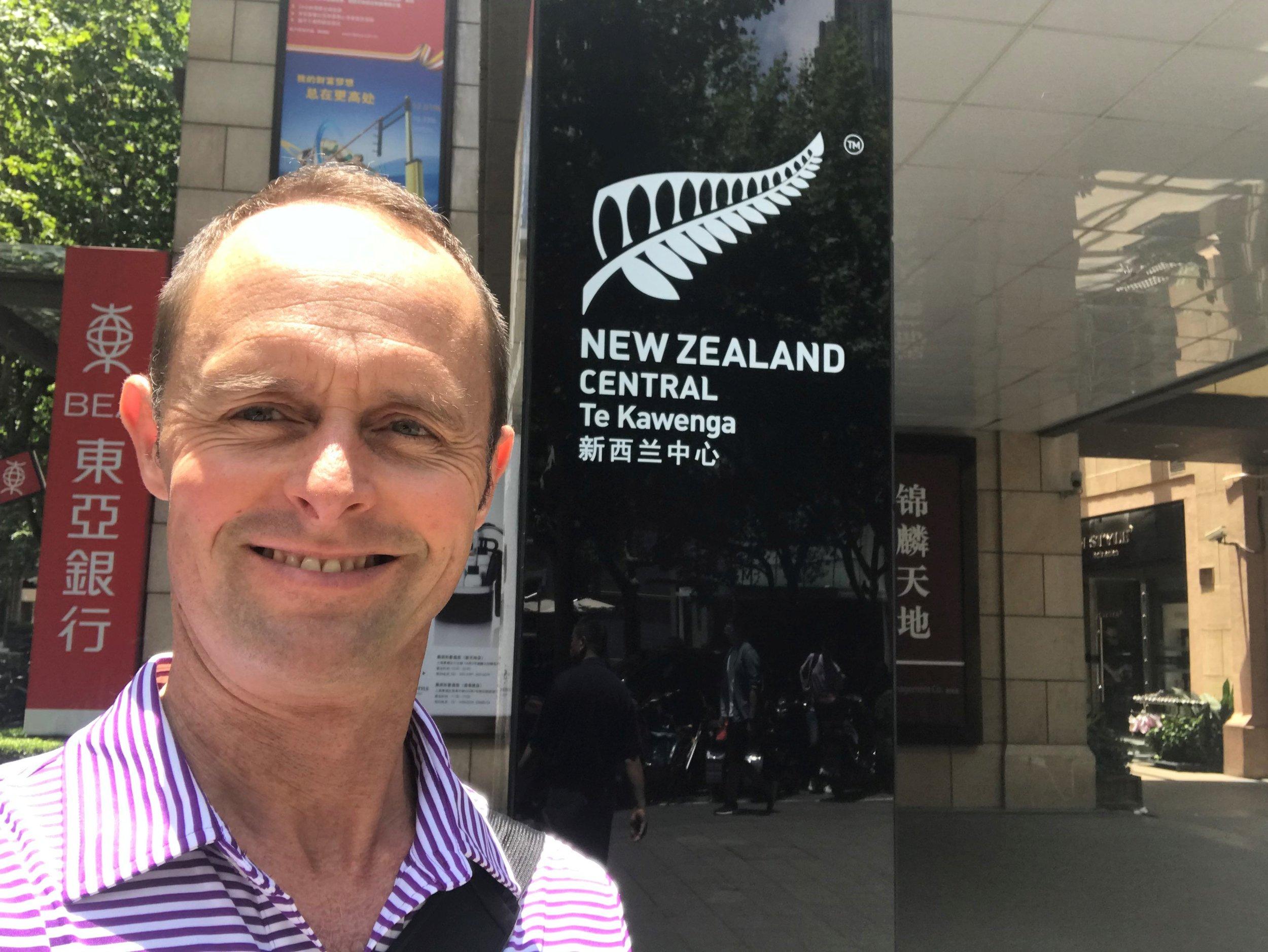 Ben - NZ Central.jpg