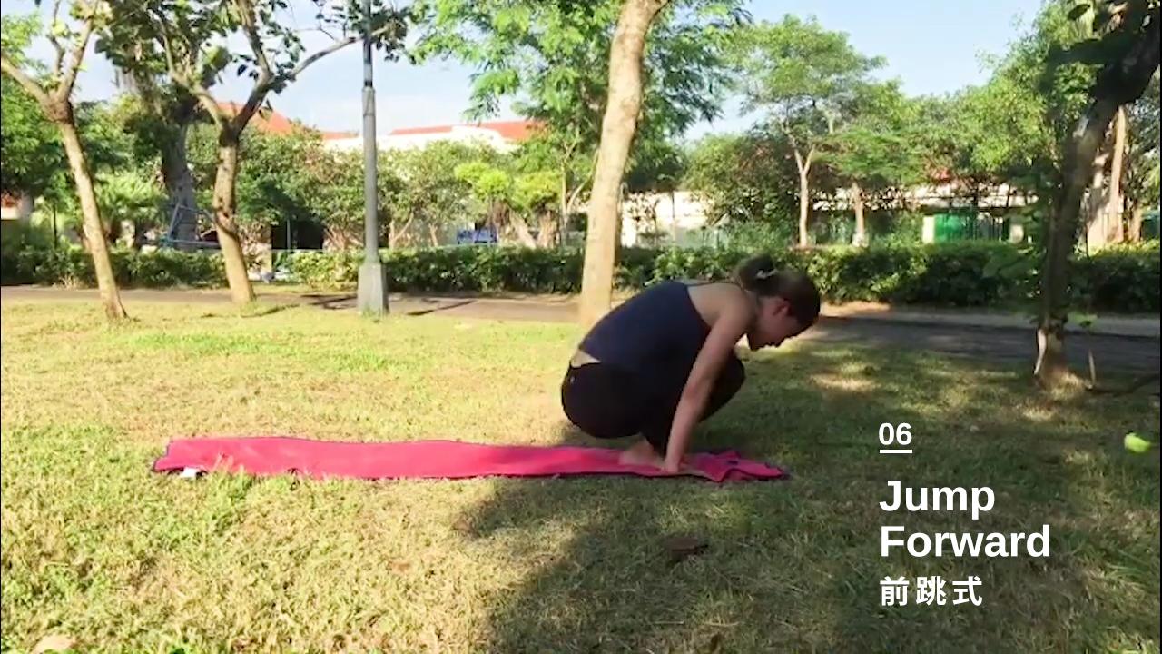 第六步:前跳式 Jump Forward