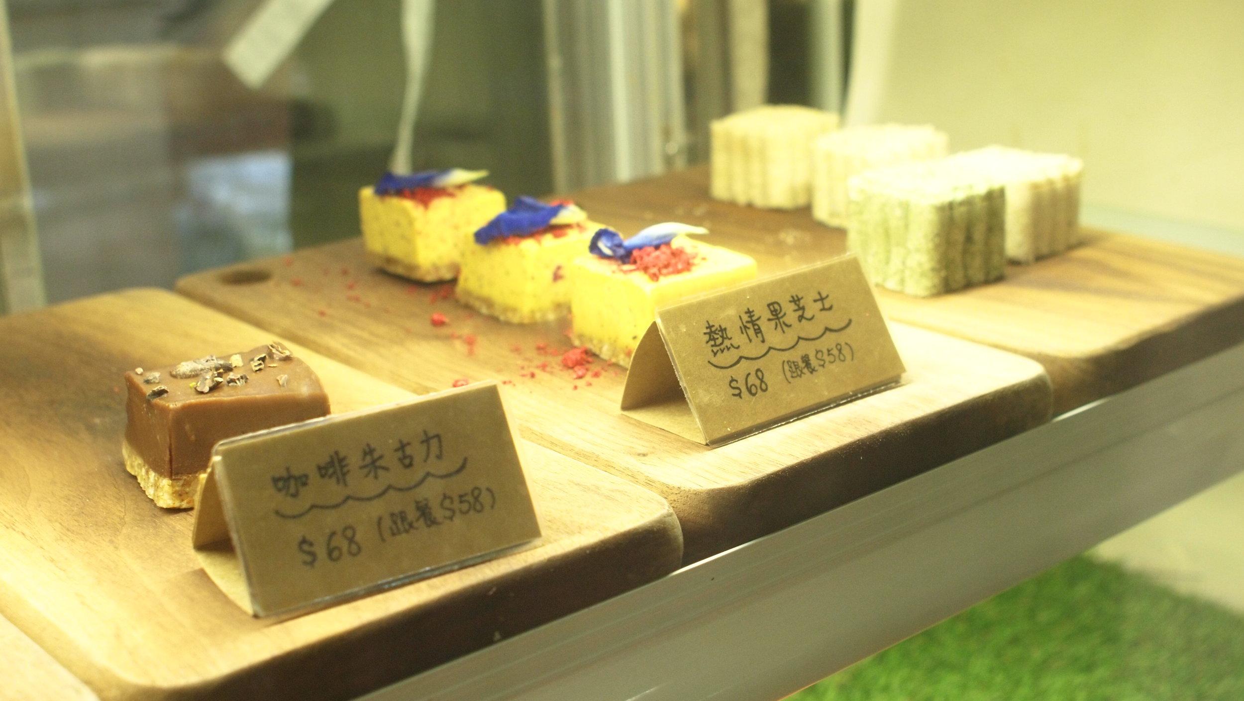 Greenwood-cafe-vegan-cake.JPG