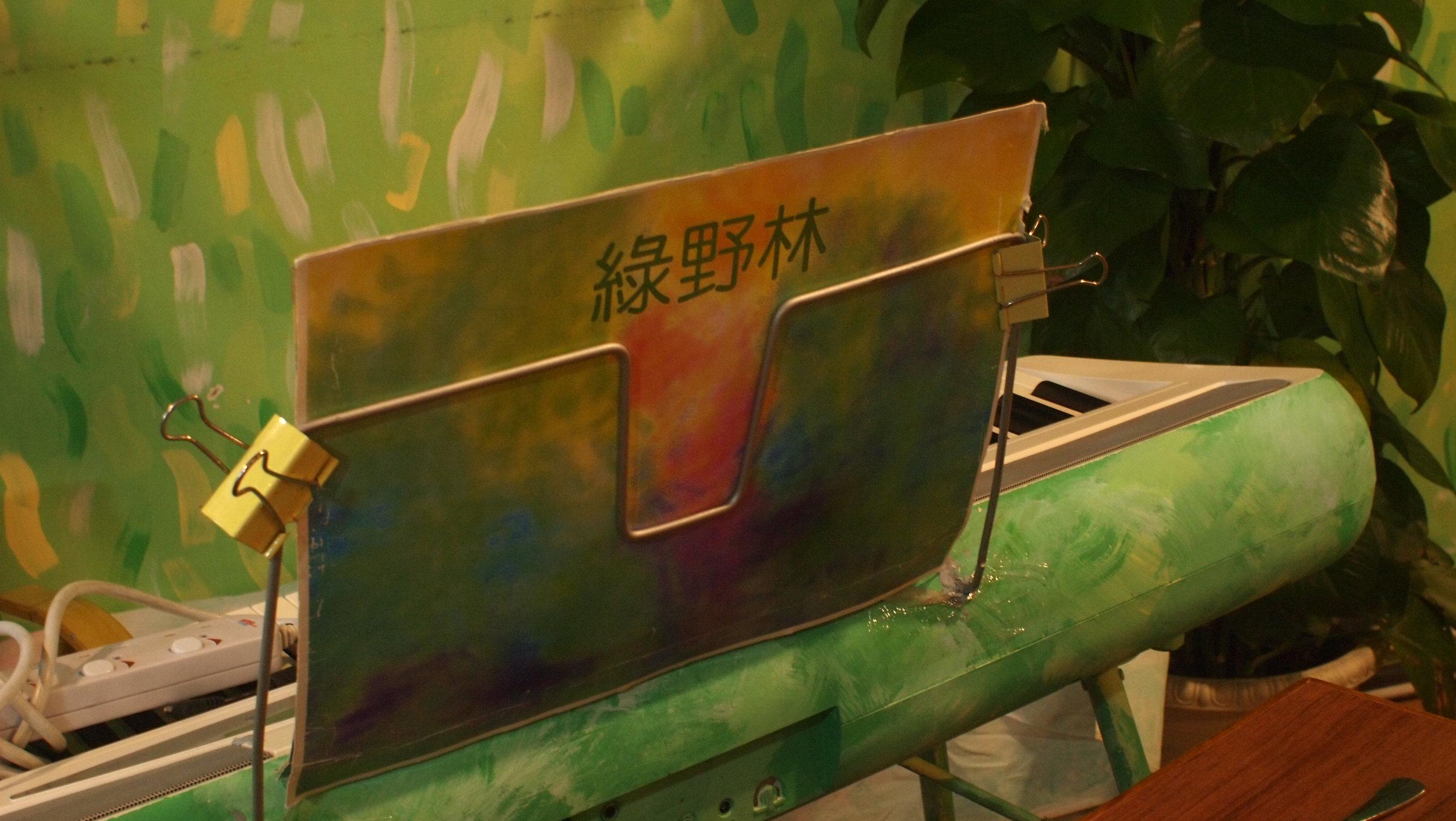Greenwood-cafe-hongkong-raw-food.JPG