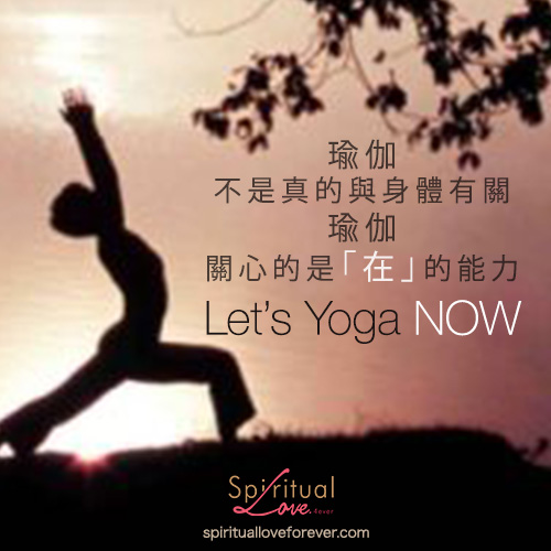 Osho-Yoga-Quote 奧修瑜伽.jpg