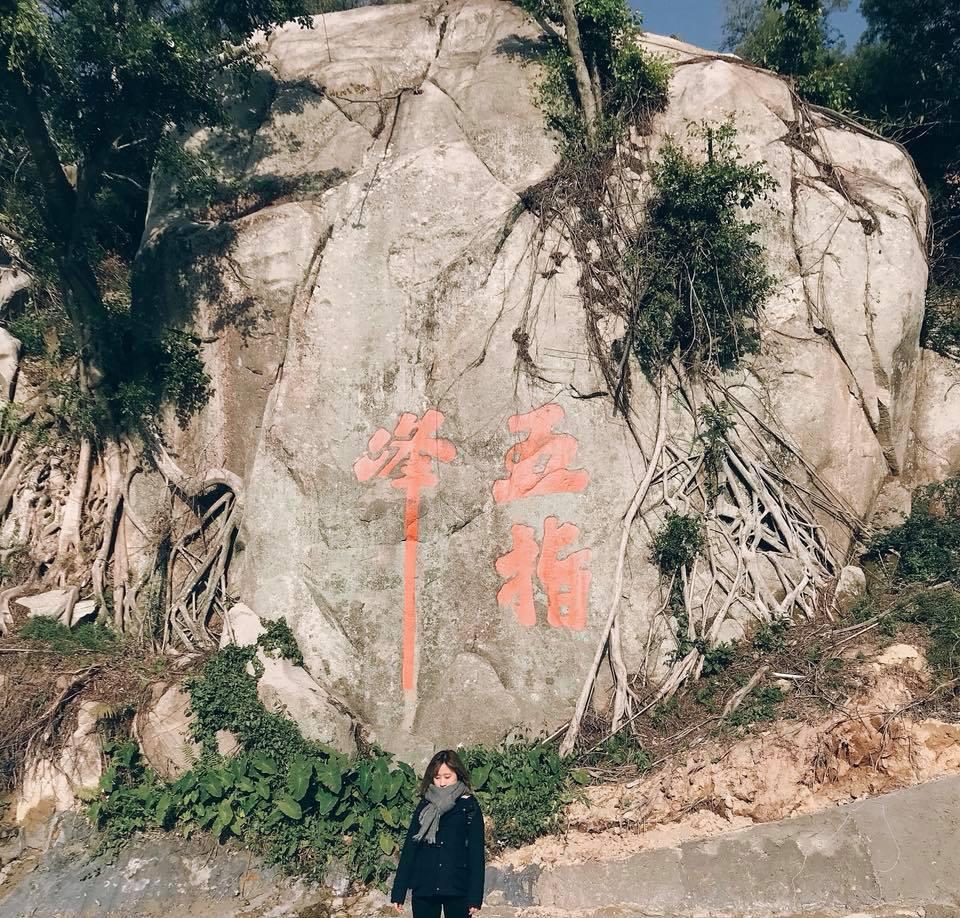 Chaoshan cultural scenic spot qingyunyan scenic spot 3.JPG.jpg