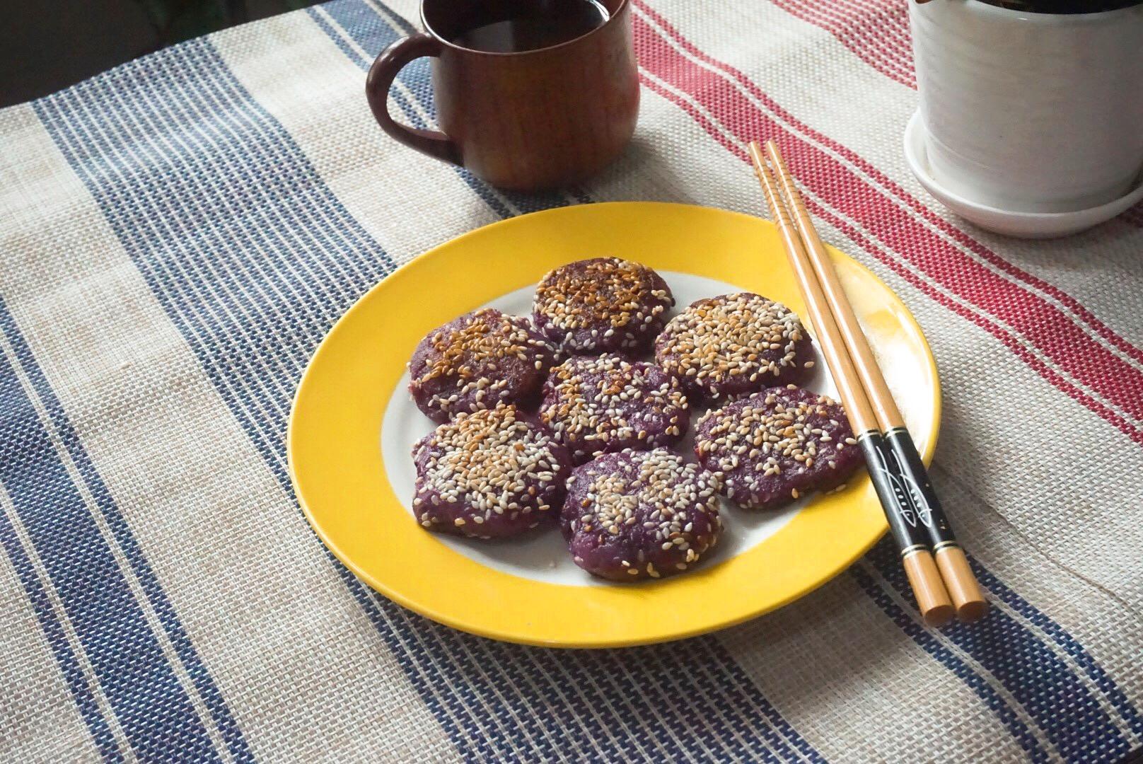 Vegan Purple Yam Mochi Recipe.JPG