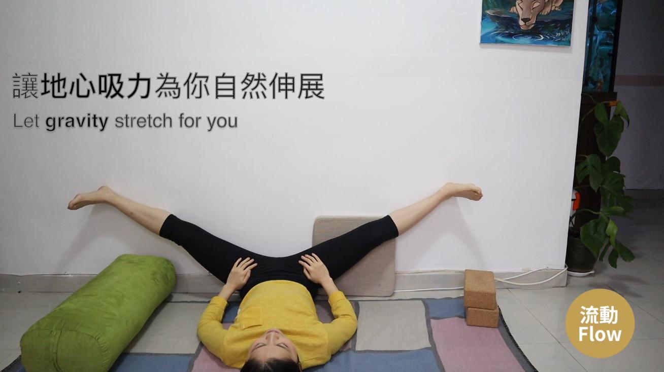 動作 (3) - 靠牆寬腿式 (Wall Upavistha Konasan - Wall Straddle Pose)