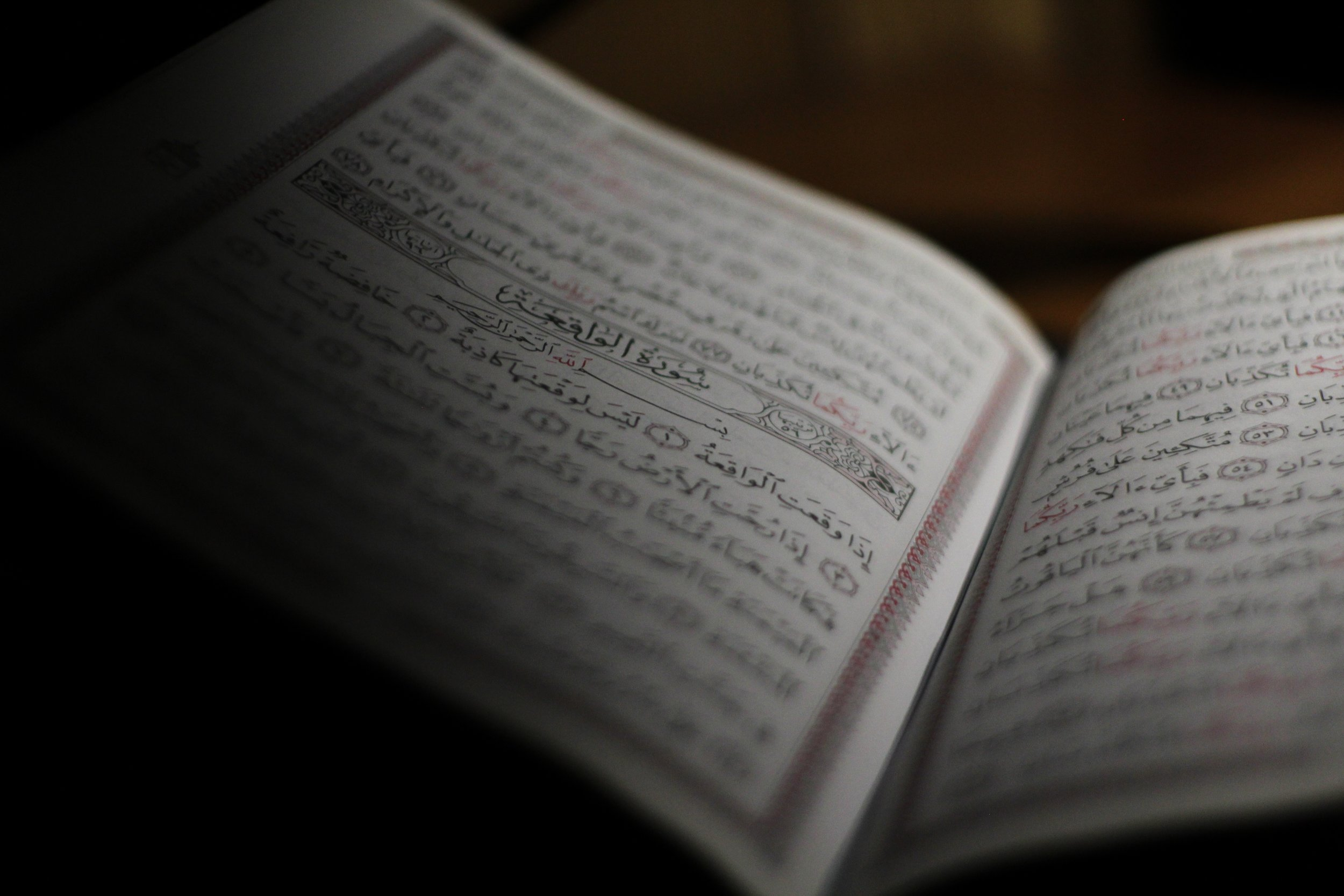 quran ramadan.jpg
