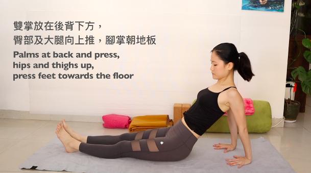 4. Yoga - Reverse Plank Pose Purvottanasana a.png