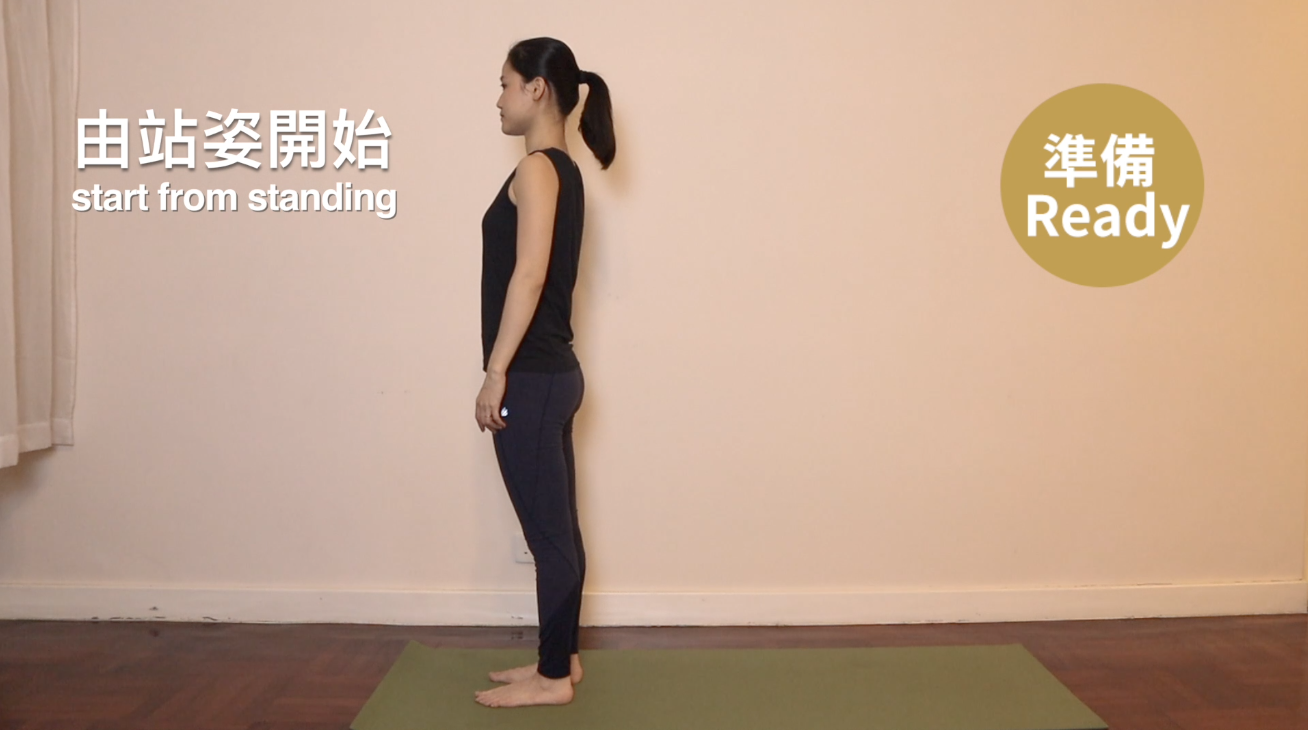 01.yoga for hips-stand.png