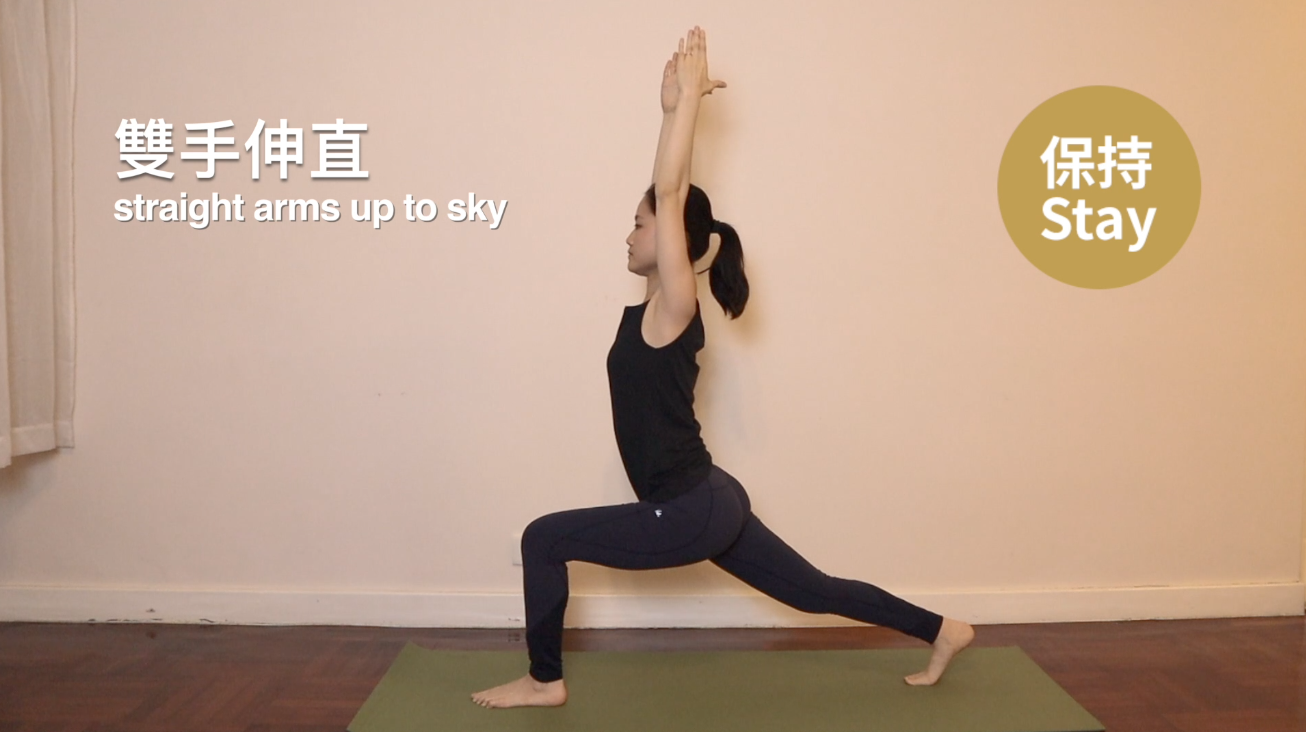 02.yoga for hips high lunge cresent.png