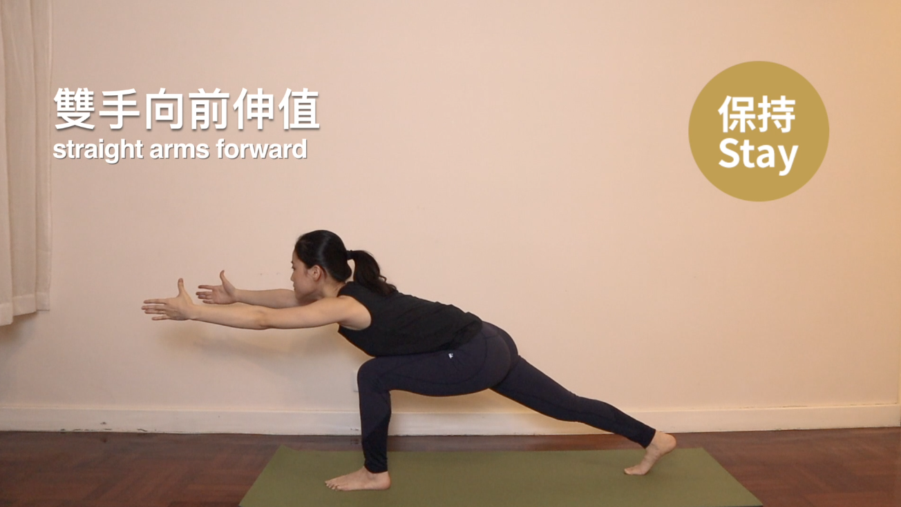 03.yoga for hips runner pose.png