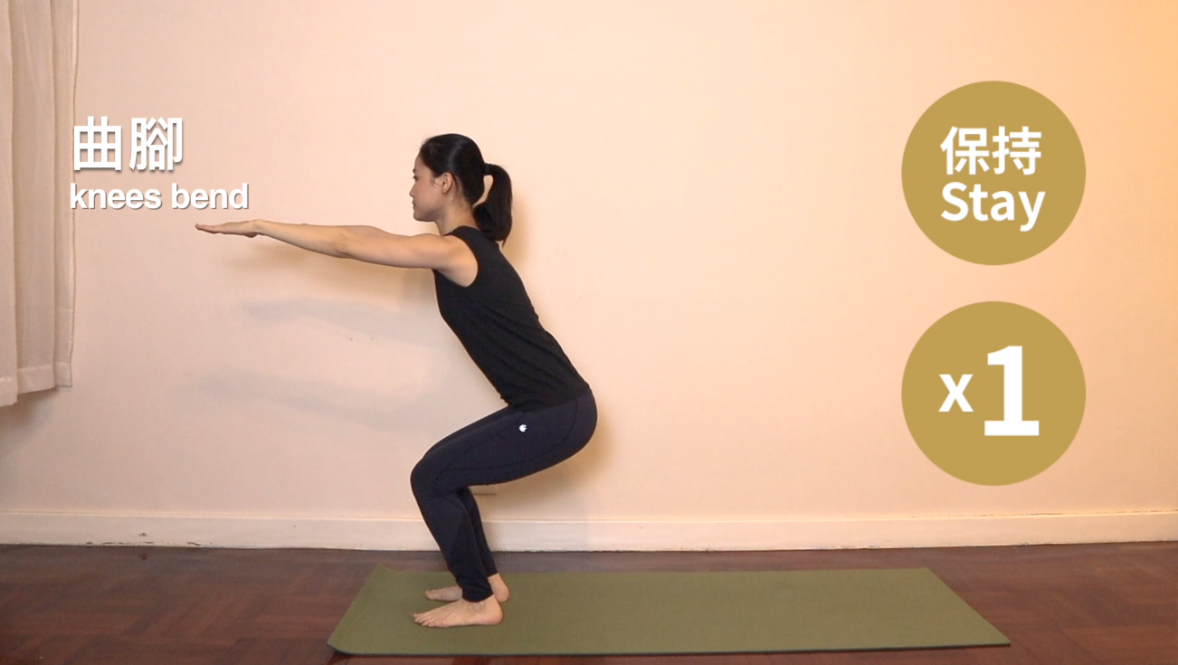 05.yoga for hips chair pose b.png