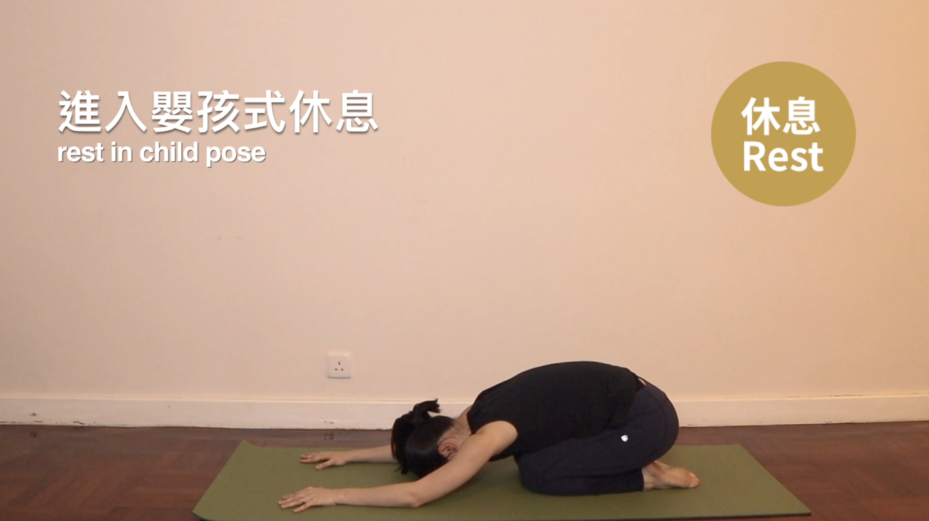 12.yoga for hips child pose.png