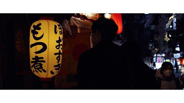 Searching for a good ramen place. 🍜 #ramen #tokyo #food