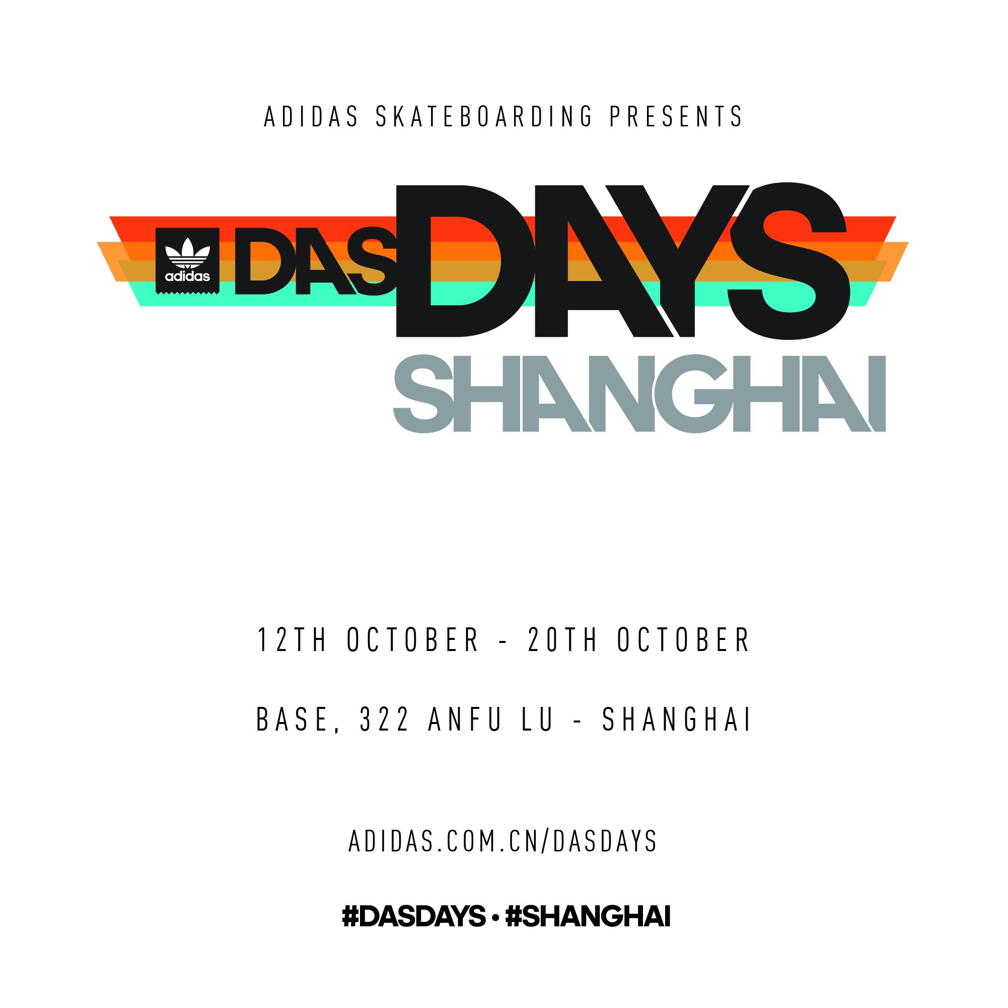 adidas Das Days Shanghai -