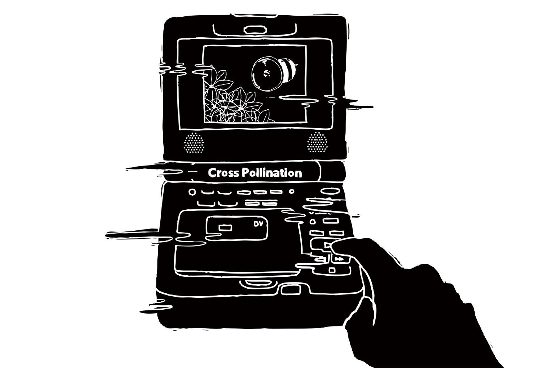 Vans_Cross-Pollination_Arim_Artwork.jpg