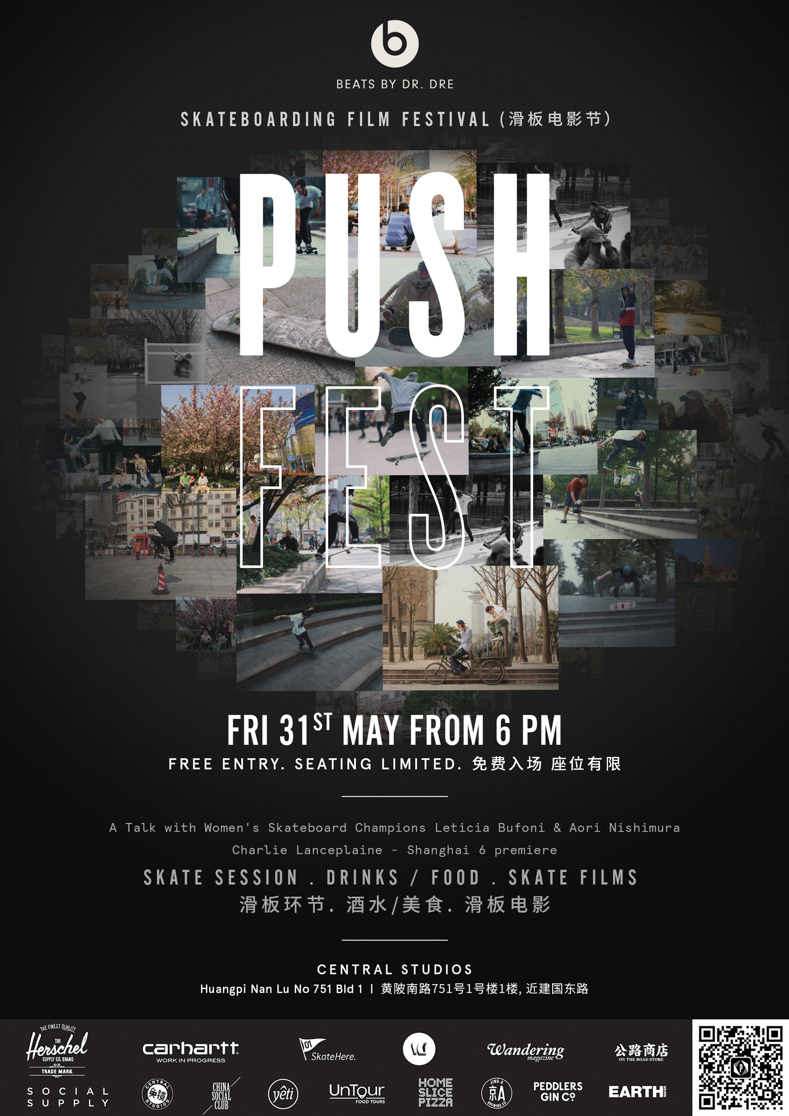 PUSHFEST 2019 - PRESENTED BY BEATS BY DR. DRE.6PM DOORS OPENPhoto Exhibition, PUSH Mart,