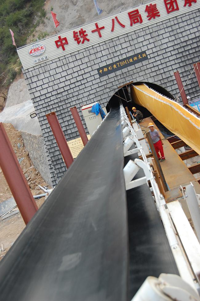 Tunnel conveyor-R.jpg