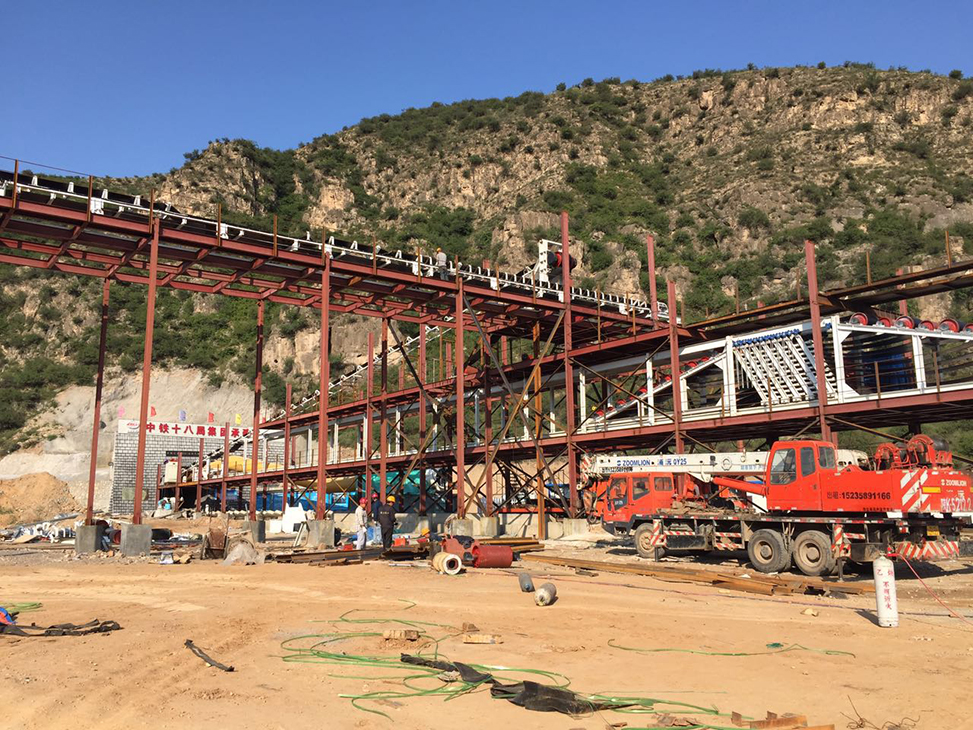 Tunnel Conveyor with HHE in Shangxi, China Belt Cassette-R.jpg