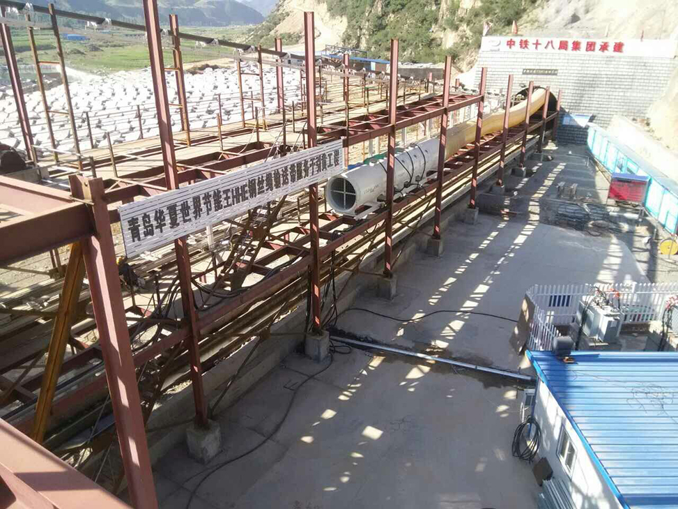 Tunnel Conveyor with HHE in Shangxi, China-R.jpg