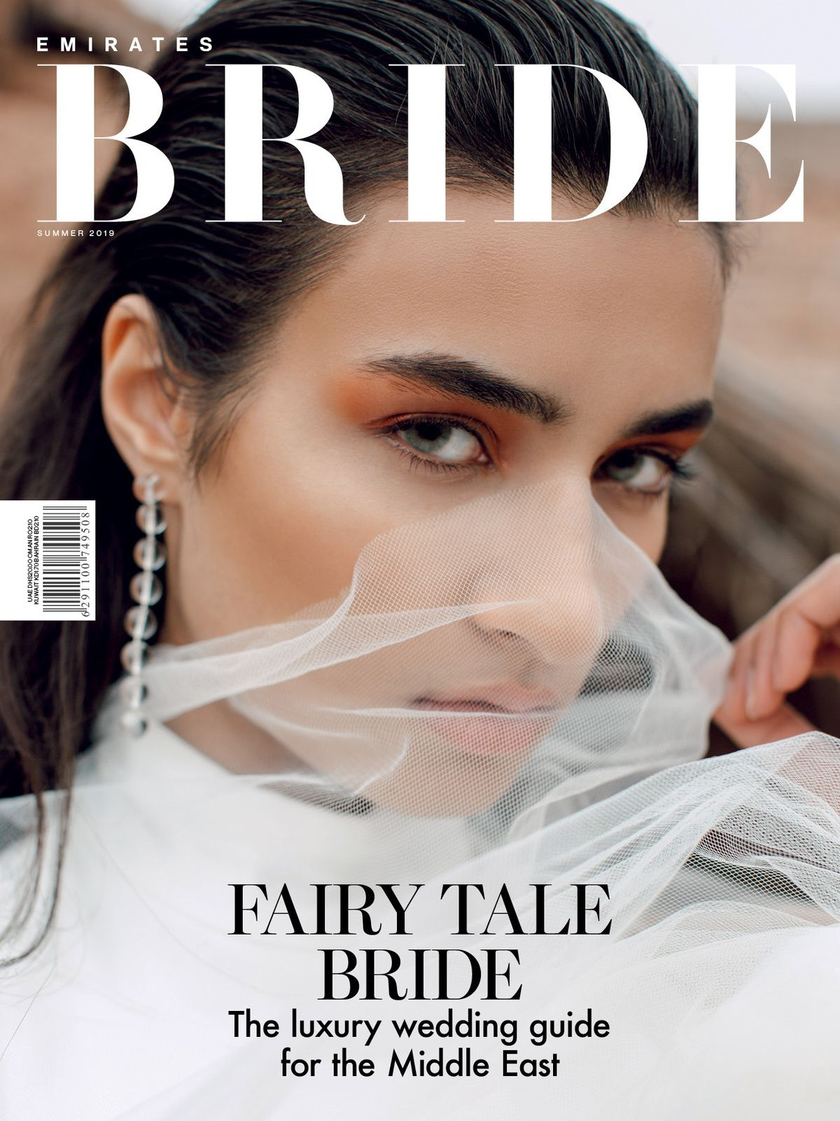 The-saums-emirates-woman-bride-cover-marrakech.jpg