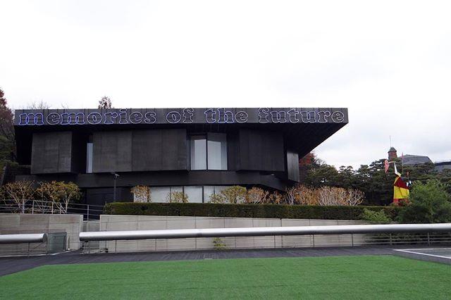 Leeum Samsung Museum of Art #seoul #gradientseoul