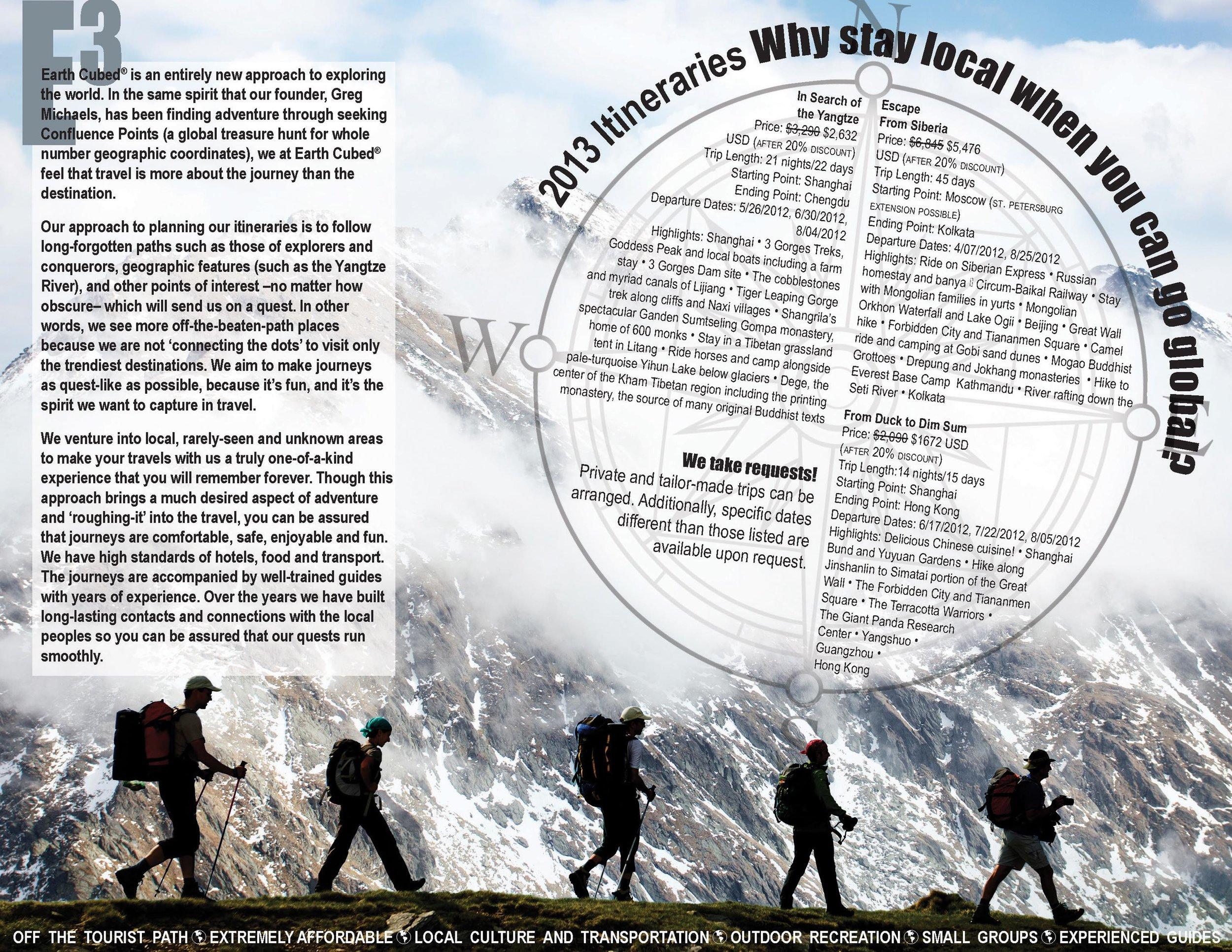 EarthCubed Brochure  Tri-fold inside brochure
