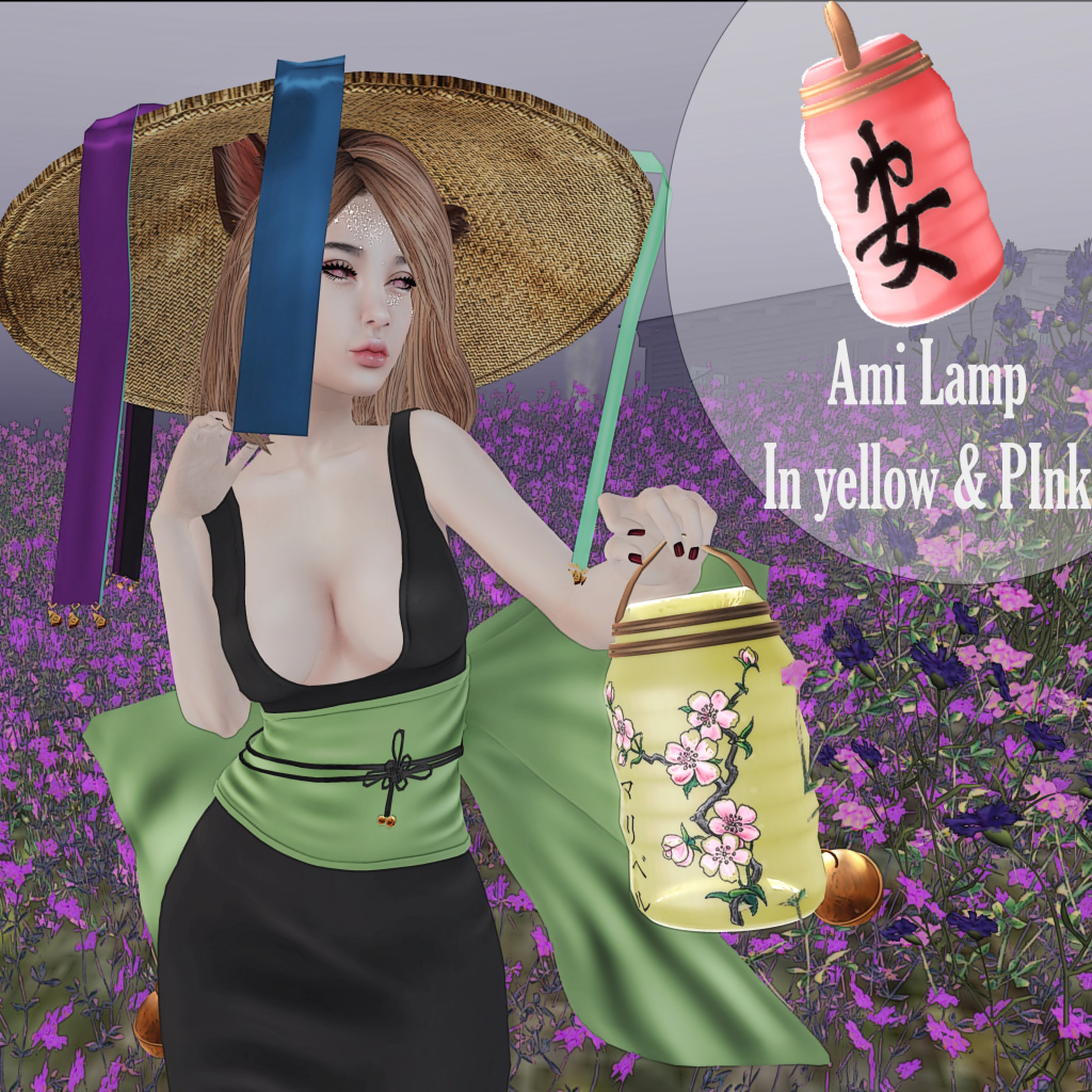Ami-Lamp-exclusive.png