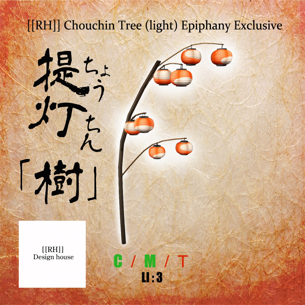 RH-Chouchin-Tree-light-Epiphany-Exclusive-POP-1024x1024.png