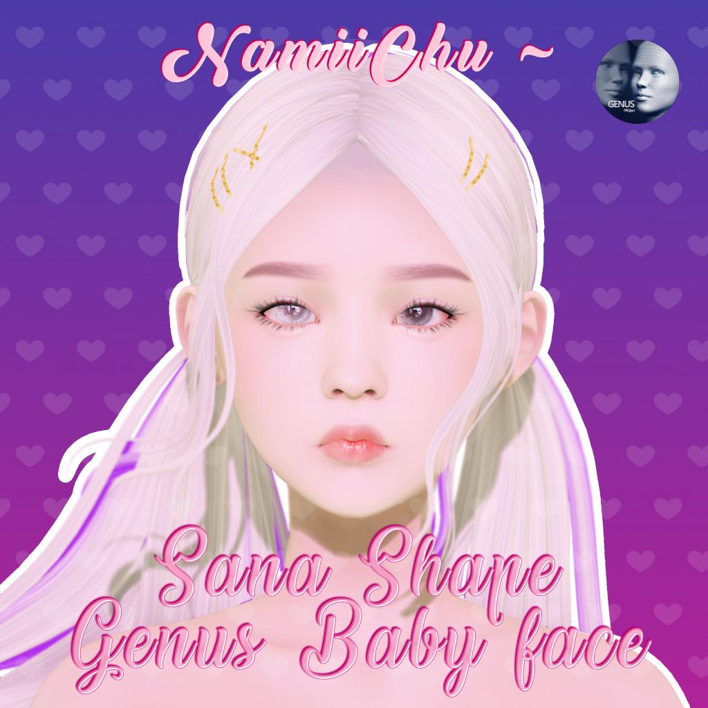NamiiChu ~ Sana Shape - Exlusive.png