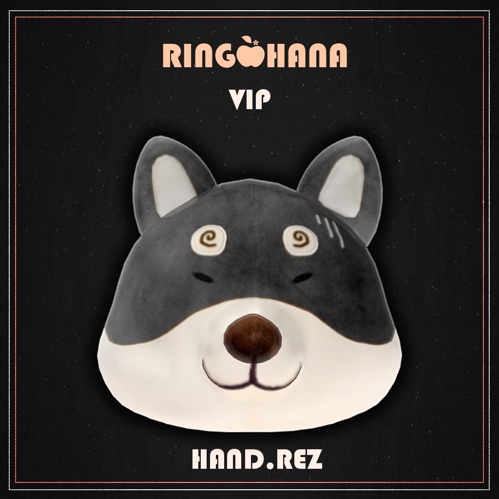 RINGOHANA 2019 Epiphany [Shiba] VIP.png
