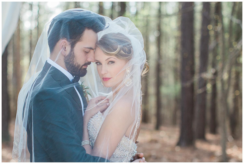 lynchburg_va_wedding_photographer_sierra_vista-6.jpg