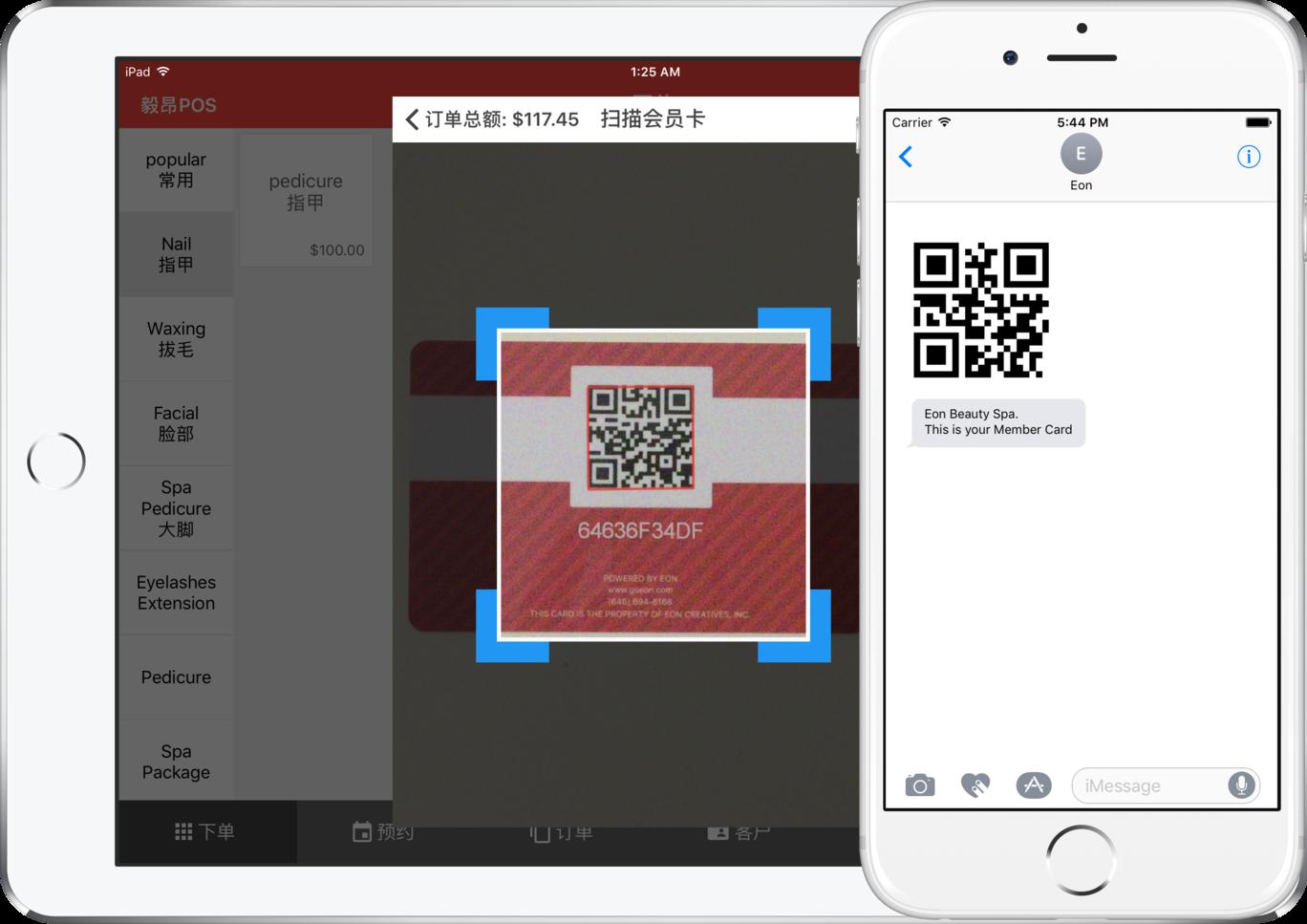 礼卡 + 储值 - 简单的礼卡销售。扫二维码识别礼卡与会员账号。 会员充值,消费记录一目了然。外加电子会员卡,简单实惠。