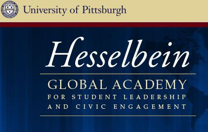 university-of-pittsburg-global-academy.jpg