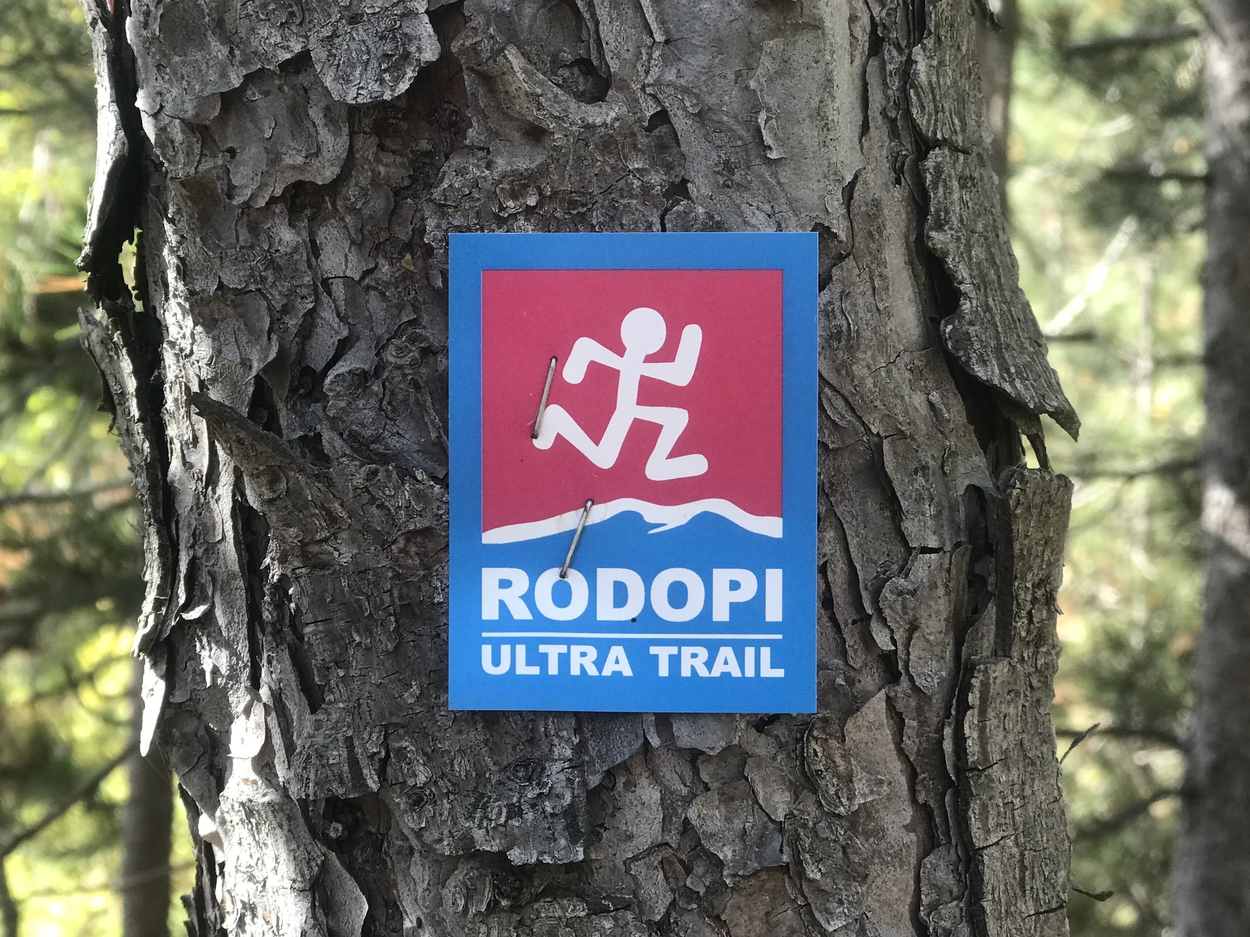 rodopi-ultra-marathon.jpeg