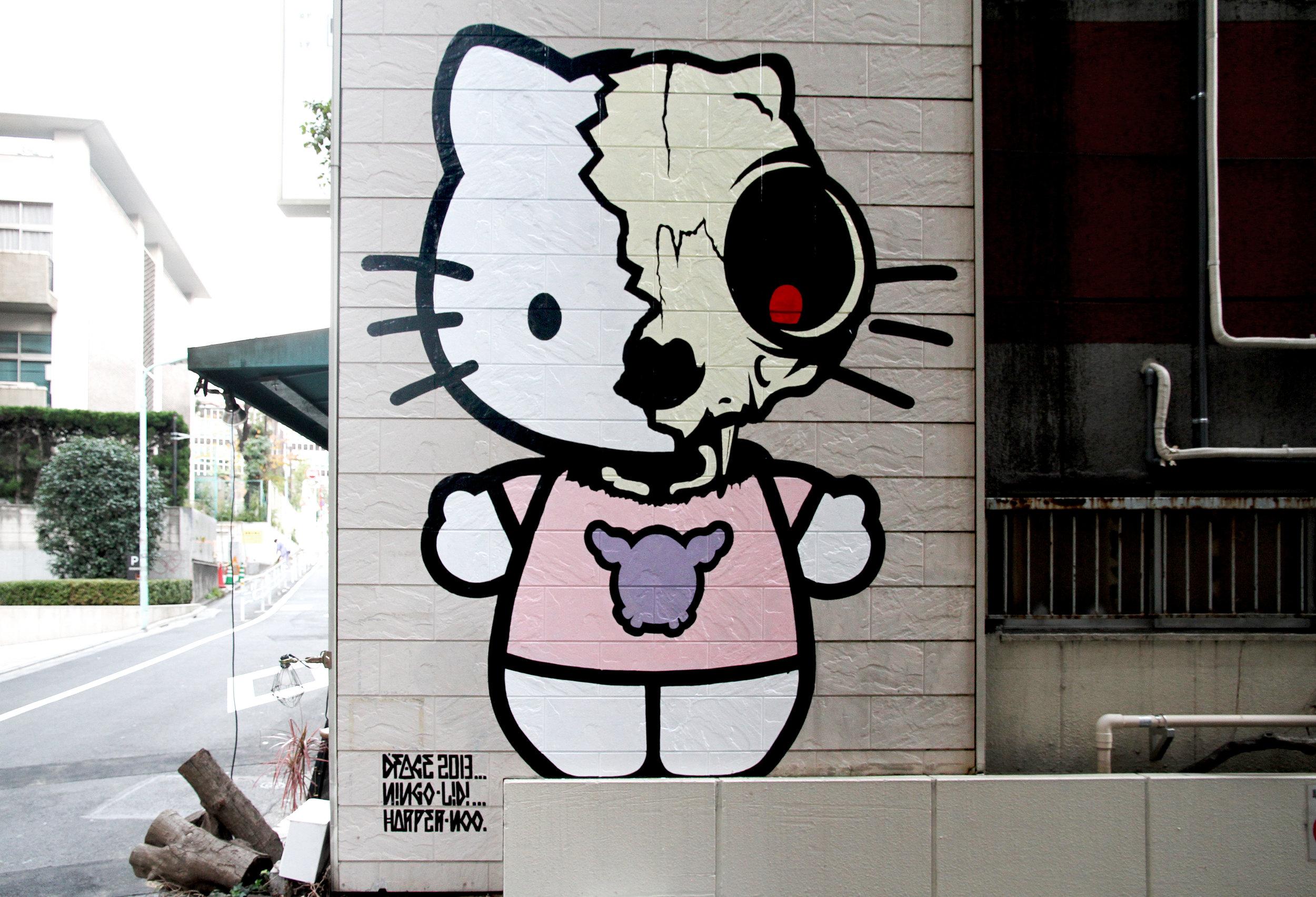 Goodbye Kitty, Toyko 2013.jpg