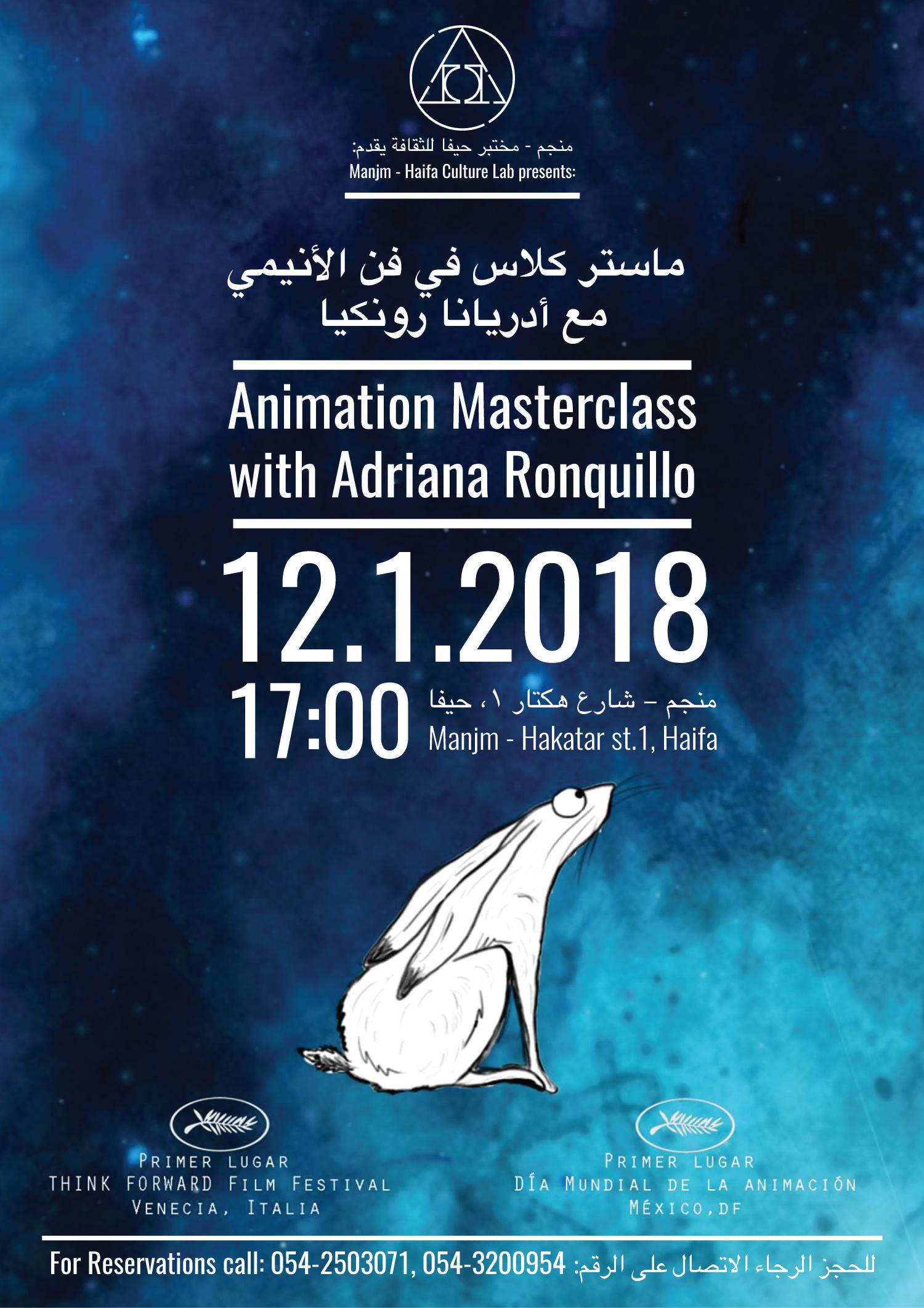 animation manjm haifa adriana ronquilla