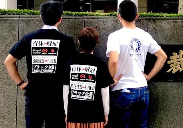 Ufj 証券 三菱