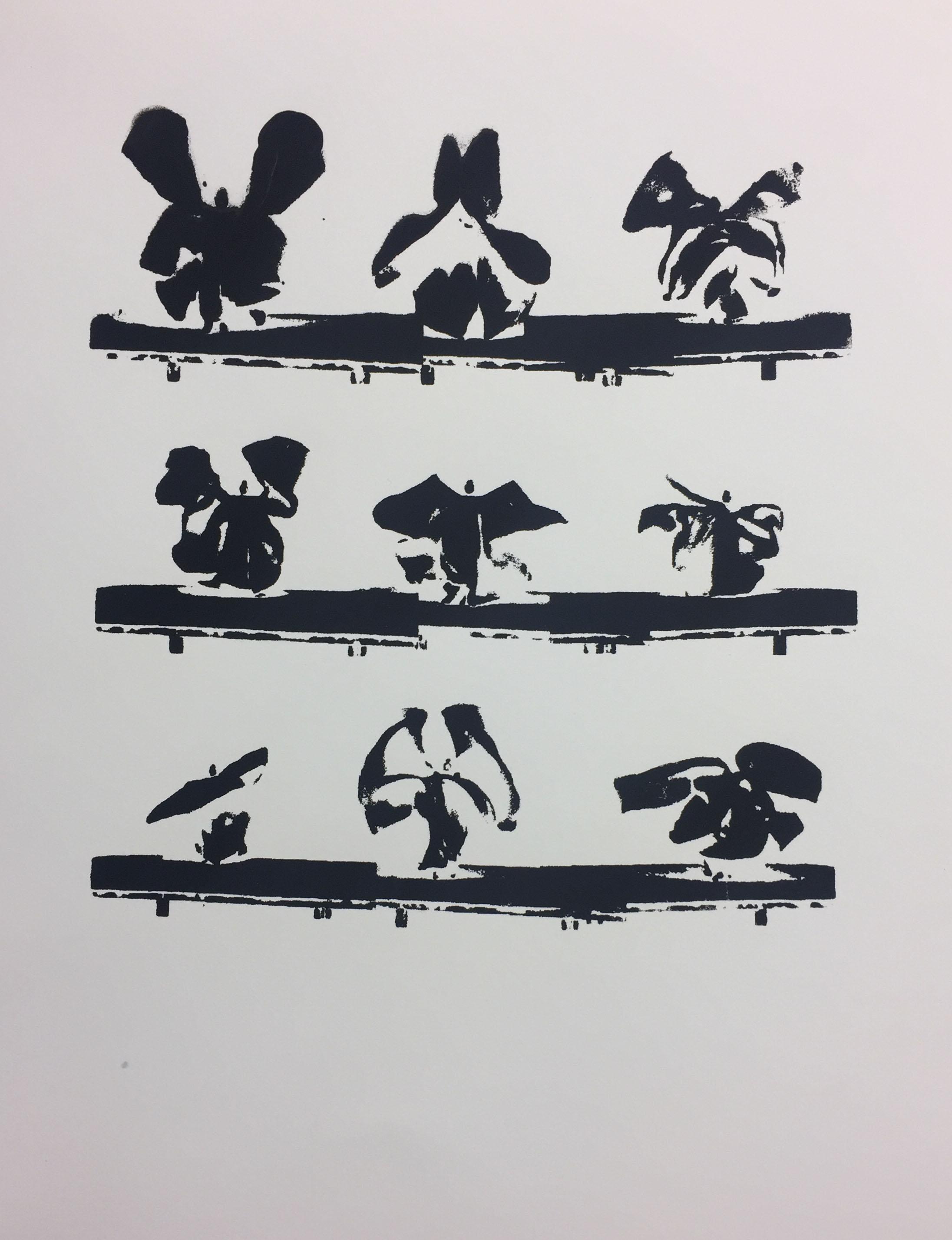 - Serpentine Variations II, serigraph