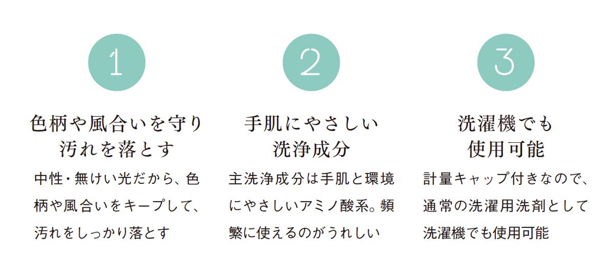 uta_06.jpg