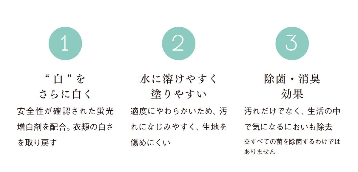 uta_03.jpg