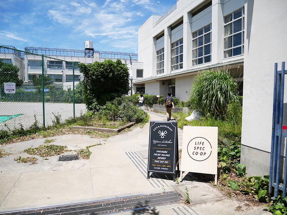 """廃校となった旧池尻中学校舎が新たな場として生まれ変わり、教室のほとんどは""""ものづくり""""事業者がオフィスとして活用&同時に地域コミュニティ、イベントスペースとしても一般向けに開放し、「だれでも通える学校」に。素晴らしい!"""