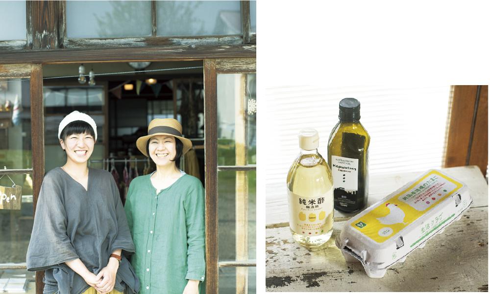 写真左/喜多方市で人気の食堂『つきとおひさま』。店主の五十嵐さん(右)と出会ったことで、岩田さんの活動に広がりが生まれた 写真右/『つきとおひさま』では、純米酢やギリシャ産オリーブオイルなどの調味料、卵などに『生活クラブ』食材を使用している