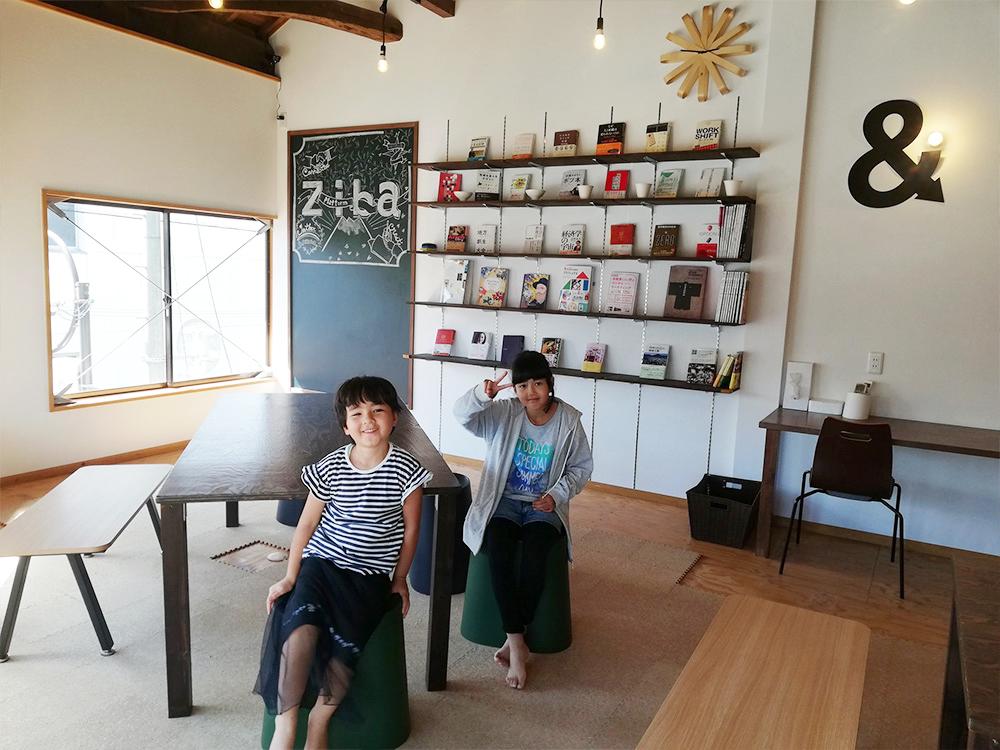 2階はコワーキングスペース、イベントススペースとして利用できます。しかもオシャレ!この感じ好き好き好き〜!