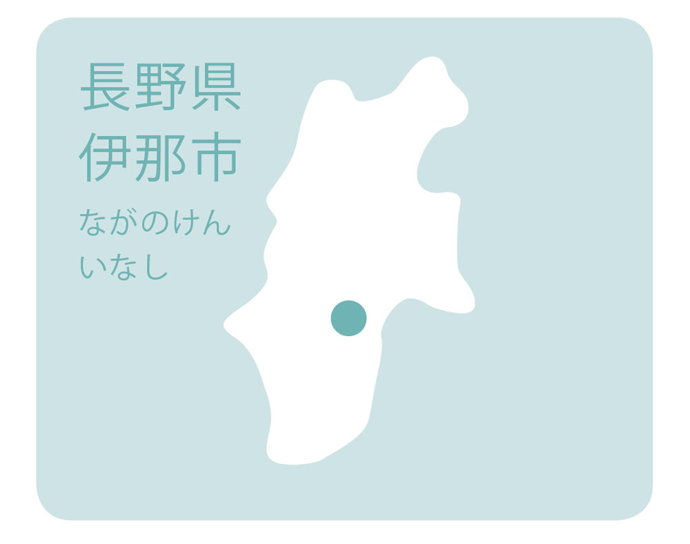 inashi_map.jpg