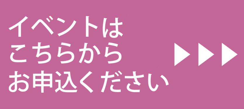 ボタン 2.jpg