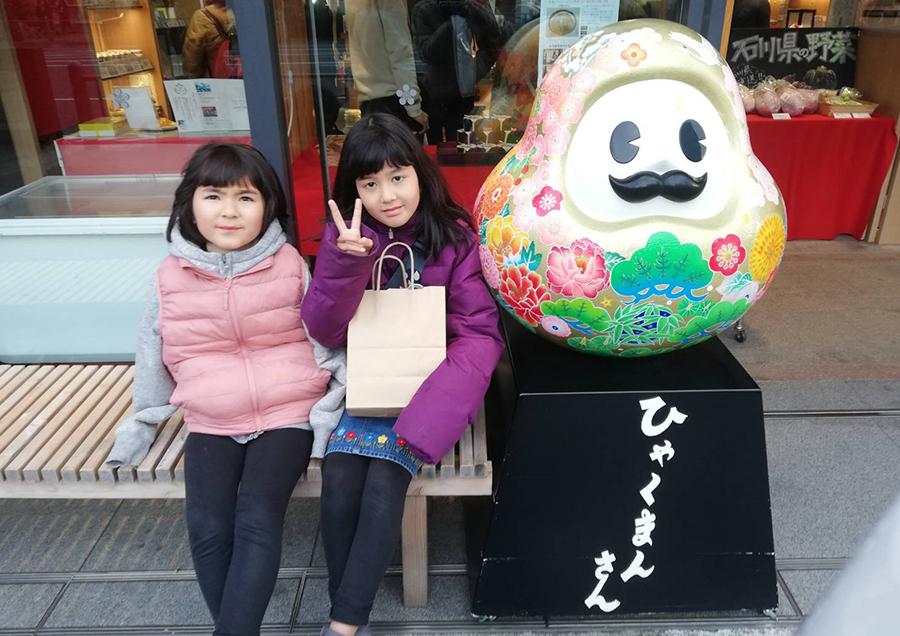 近くにある石川県のアンテナショップに寄って帰りました。