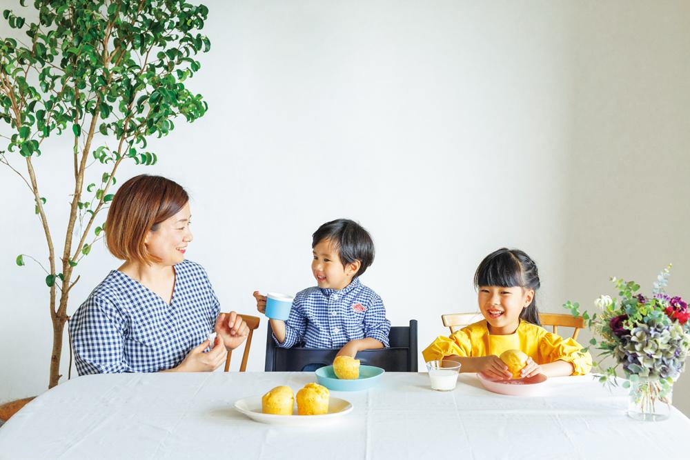 大阪と東京で『Localite』というカフェを営んでいた山田さん。現在は神戸で子育てに専念している。蒸しパンは優太くん(3歳)と珈歩(かほ)ちゃん(6歳)のお気に入り