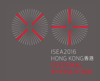 ISEA 2016: Hong Kong