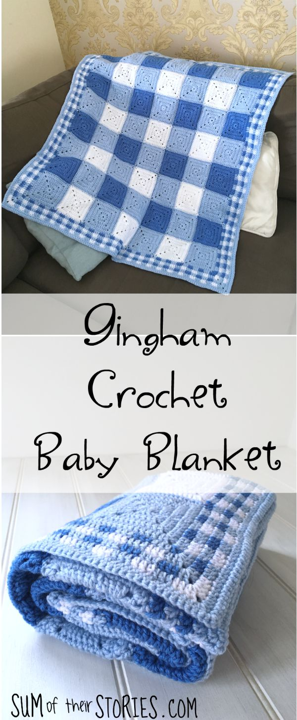 crochet a gingham baby blanket