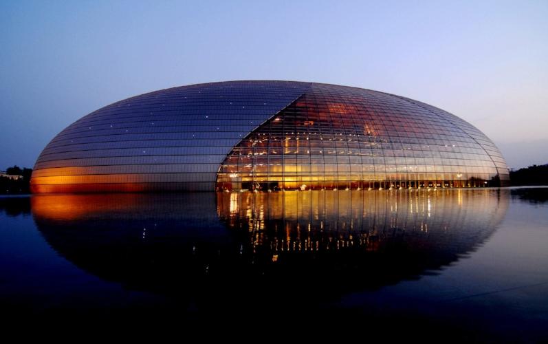 NCPA Beijing.jpg