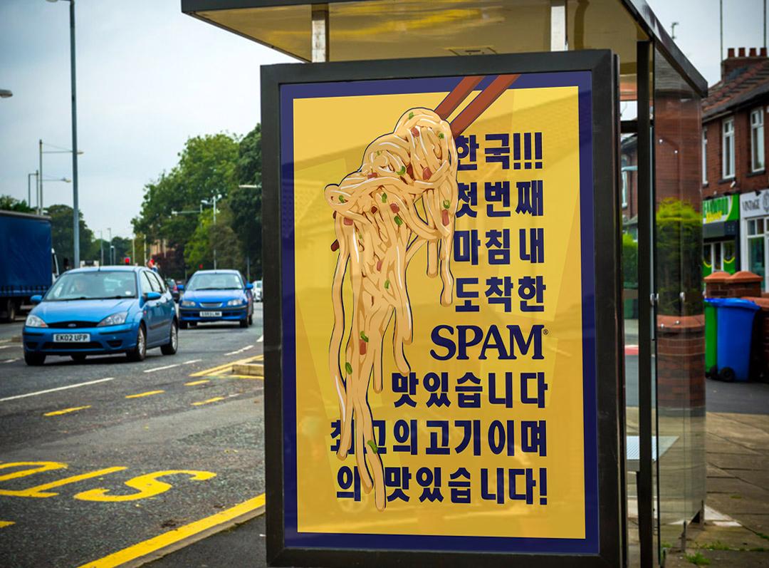 spambus.jpg